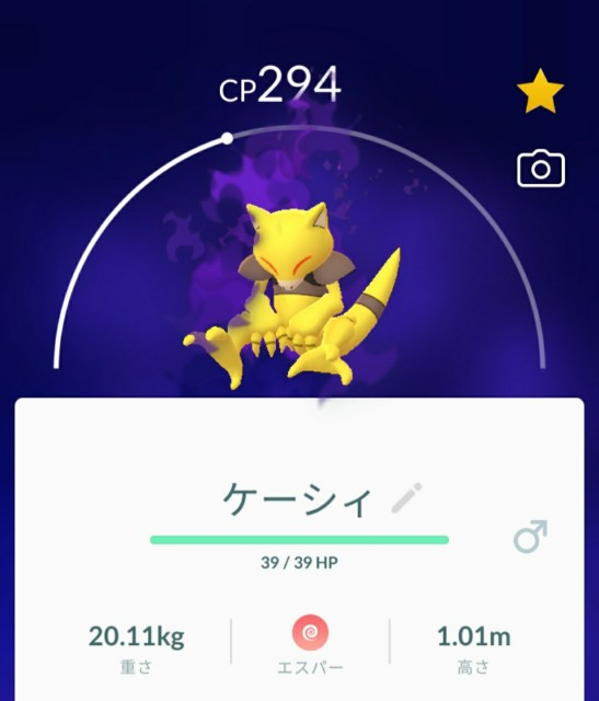 f:id:daichipokego777:20200418123737j:image