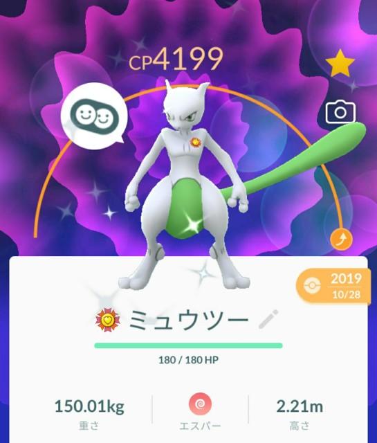 f:id:daichipokego777:20200418193820j:image