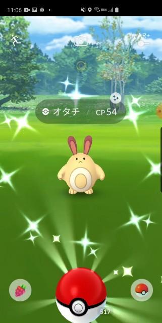 f:id:daichipokego777:20200420111305j:image