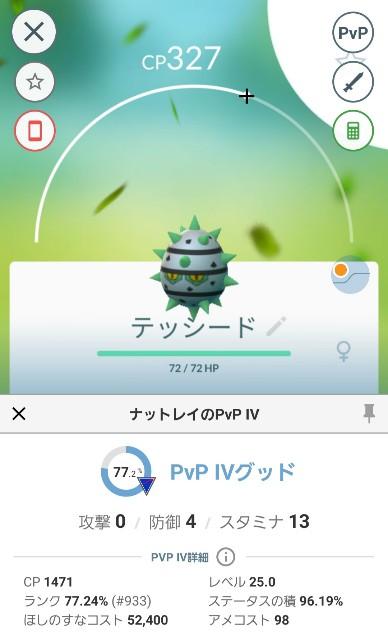 f:id:daichipokego777:20200420115539j:image
