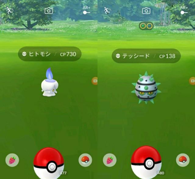 f:id:daichipokego777:20200420115610j:image