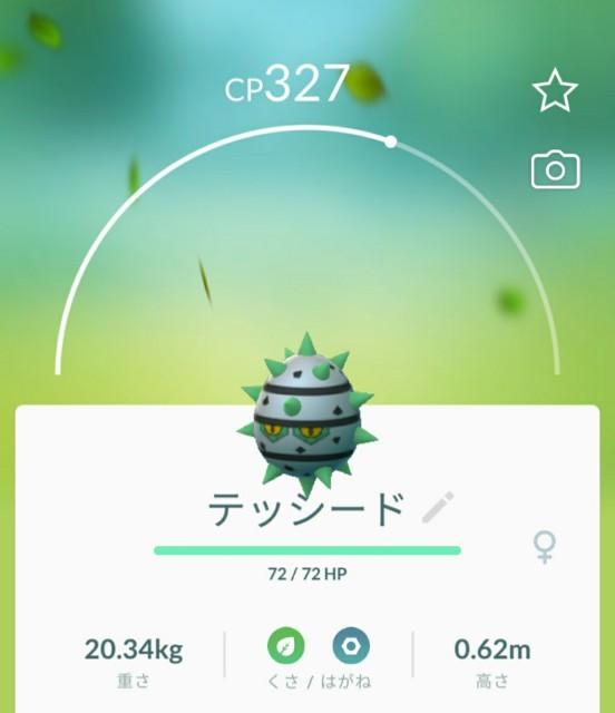 f:id:daichipokego777:20200420120725j:image