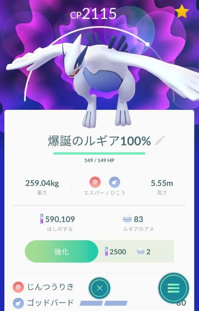 f:id:daichipokego777:20200421082742j:image