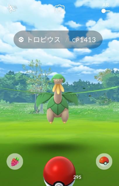 f:id:daichipokego777:20200421083017j:image