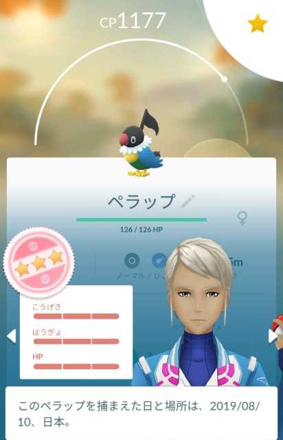 f:id:daichipokego777:20200421083128j:image