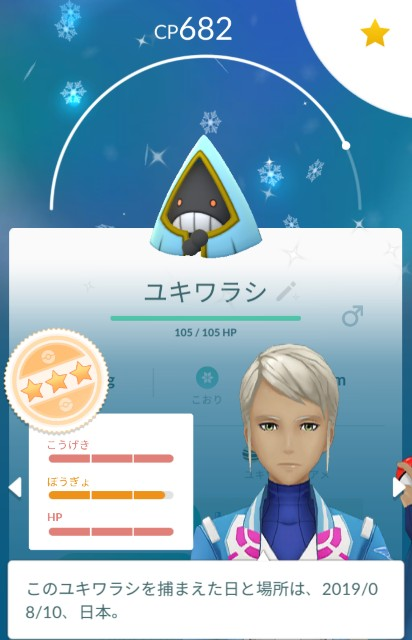 f:id:daichipokego777:20200421083148j:image