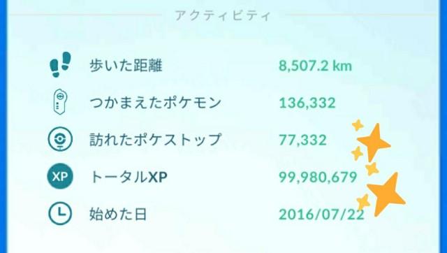 f:id:daichipokego777:20200421083643j:image