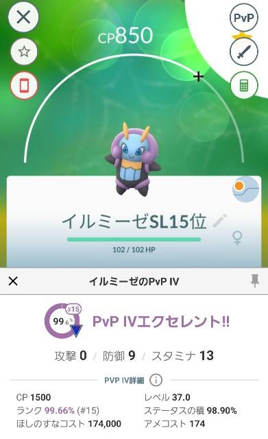 f:id:daichipokego777:20200422105013j:image