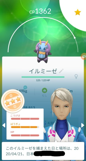 f:id:daichipokego777:20200422105023j:image