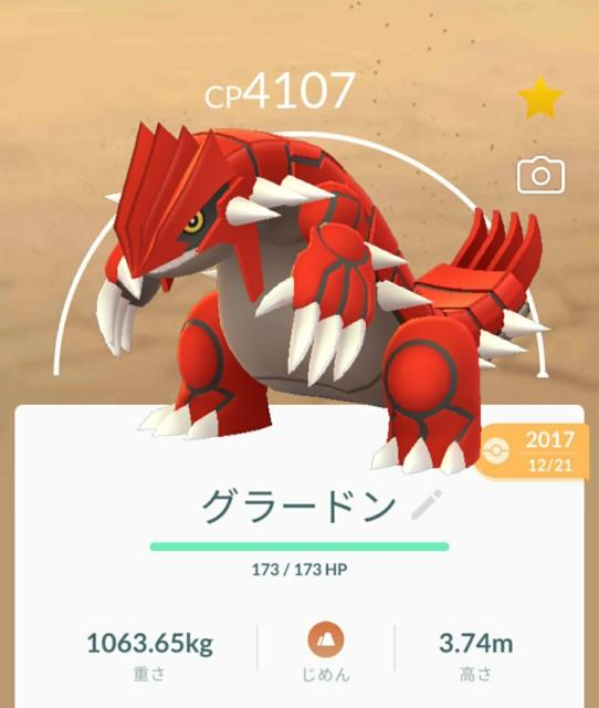f:id:daichipokego777:20200423111914j:image