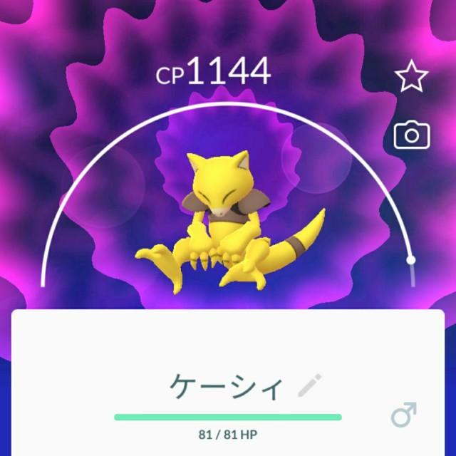 f:id:daichipokego777:20200424104659j:image