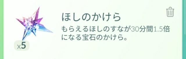 f:id:daichipokego777:20200424104745j:image