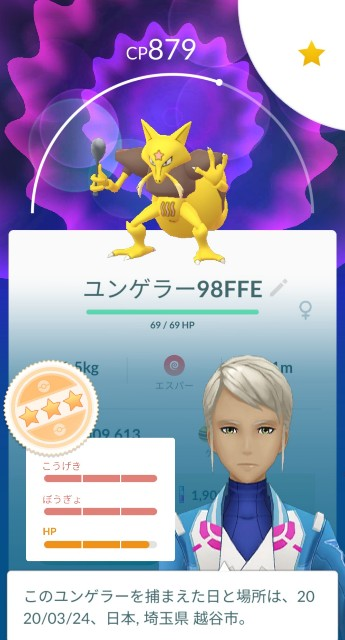 f:id:daichipokego777:20200424114211j:image