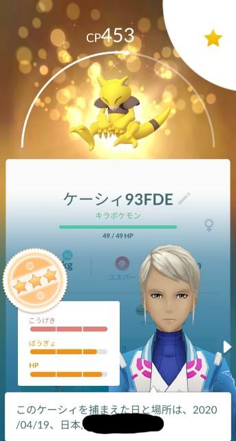 f:id:daichipokego777:20200426111513j:image