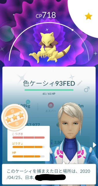 f:id:daichipokego777:20200426113906j:image