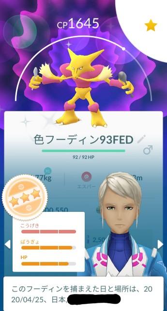 f:id:daichipokego777:20200426190944j:image
