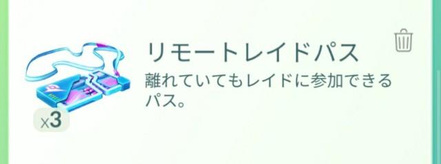 f:id:daichipokego777:20200428085516j:image