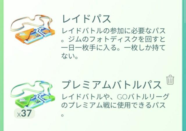 f:id:daichipokego777:20200428085524j:image