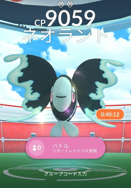 f:id:daichipokego777:20200428085535j:image