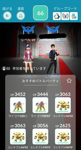 f:id:daichipokego777:20200428090806j:image