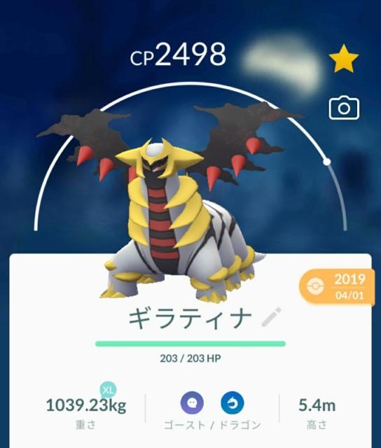 f:id:daichipokego777:20200428094422j:image