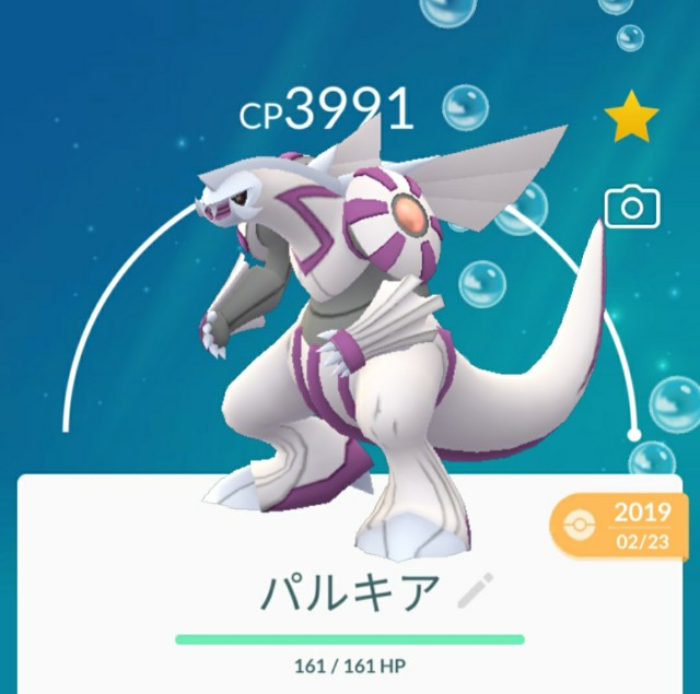 f:id:daichipokego777:20200428175921j:image