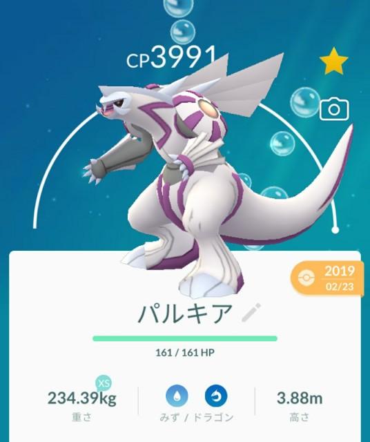 f:id:daichipokego777:20200428180104j:image