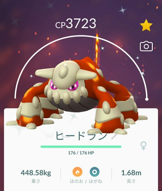 f:id:daichipokego777:20200429190627j:image