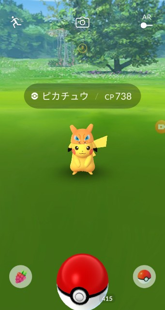 f:id:daichipokego777:20200502095921j:image