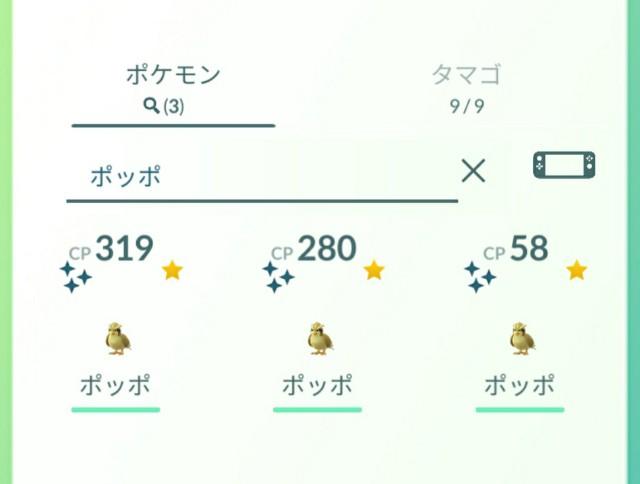 f:id:daichipokego777:20200502185305j:image