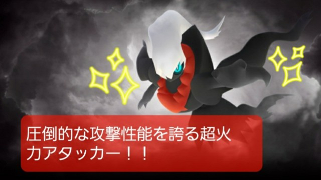 f:id:daichipokego777:20200503124308j:image