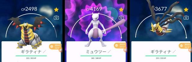 f:id:daichipokego777:20200503124506j:image
