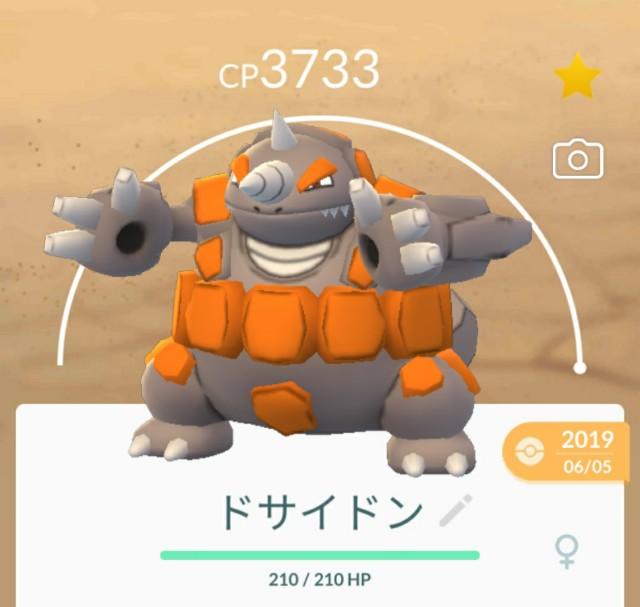 f:id:daichipokego777:20200503190311j:image