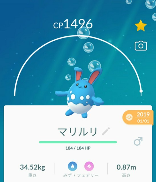 f:id:daichipokego777:20200504140225j:image