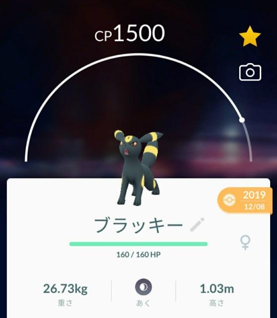 f:id:daichipokego777:20200504140303j:image