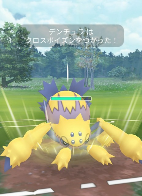 f:id:daichipokego777:20200504141318j:image
