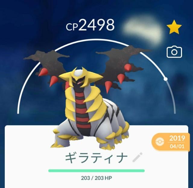 f:id:daichipokego777:20200505114946j:image