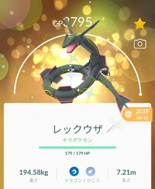f:id:daichipokego777:20200505115559j:image