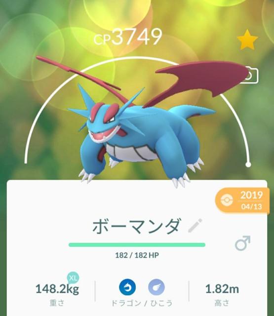 f:id:daichipokego777:20200505115619j:image
