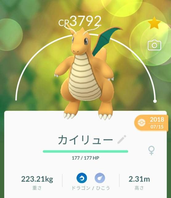 f:id:daichipokego777:20200505115631j:image