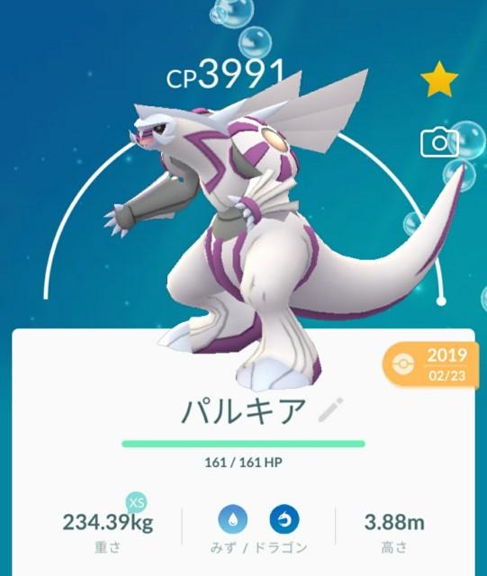 f:id:daichipokego777:20200505115752j:image