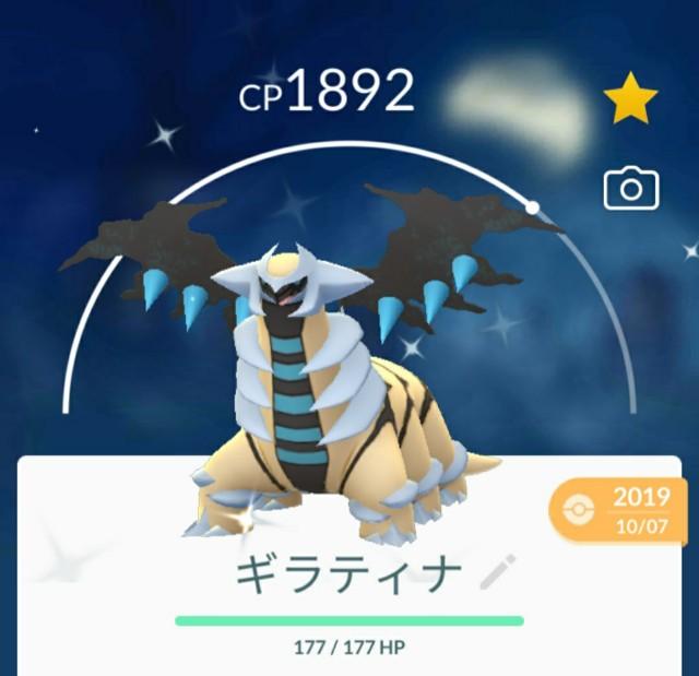 f:id:daichipokego777:20200505120422j:image