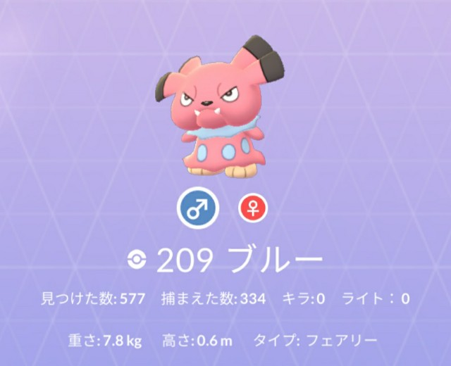 f:id:daichipokego777:20200506104320j:image