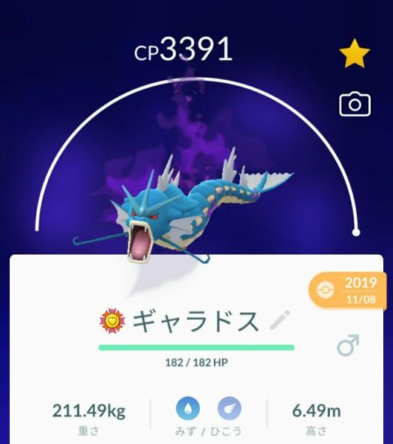 f:id:daichipokego777:20200507135723j:image