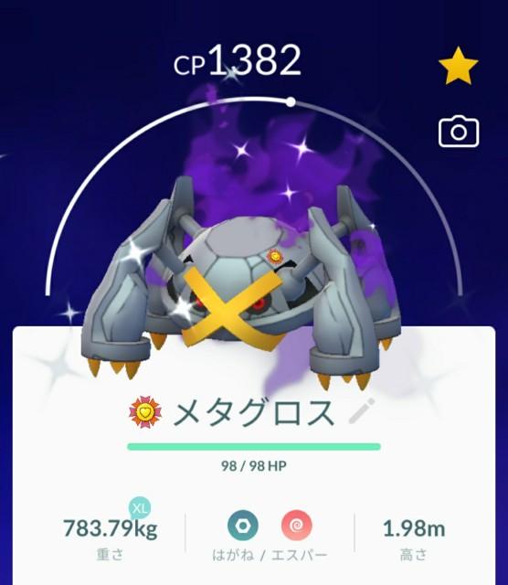 f:id:daichipokego777:20200507135919j:image