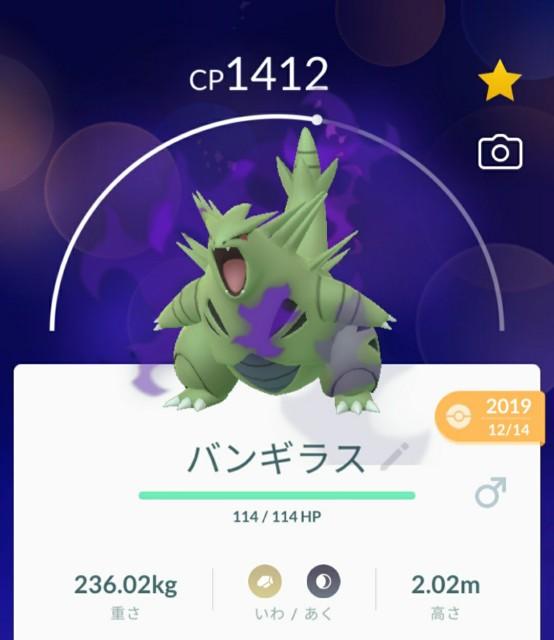 f:id:daichipokego777:20200507140023j:image