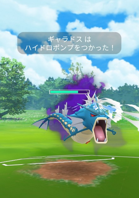 f:id:daichipokego777:20200507141431j:image