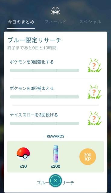 f:id:daichipokego777:20200509140229j:image