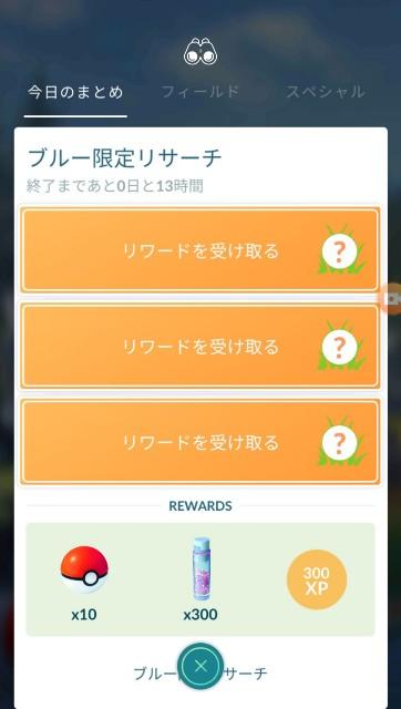 f:id:daichipokego777:20200509174953j:image
