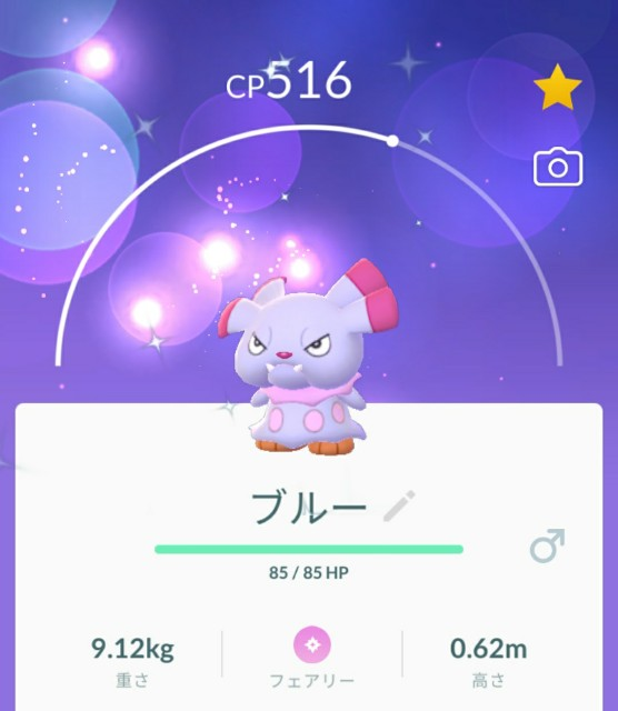 f:id:daichipokego777:20200509180800j:image